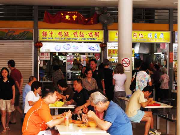 Singapore Hawker Food Stall