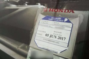 Paper Road Tax Disc
